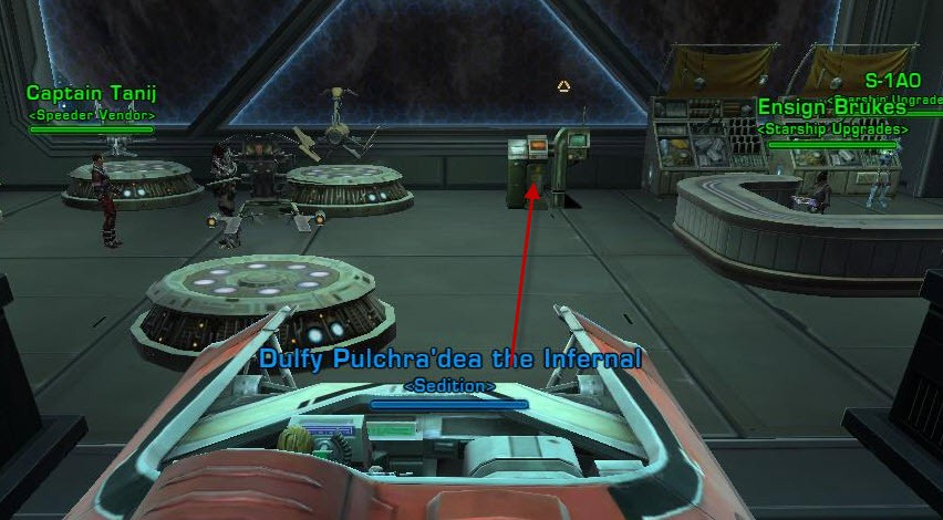 swtor how to join a guild