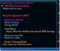 deflector_shield