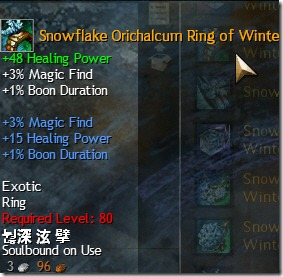 gw2-snowflake-orichalcum-ring