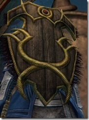 gw2-ceremonial-bulwark-shield