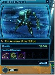 swtor-ancient-gree-artifact-ancient-gree-relay