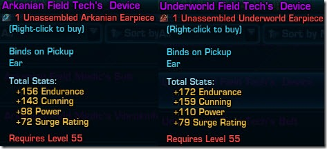 swtor-arkanian-underworld-field-tech-7