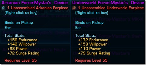 swtor-arkanian-underworld-force-mystic-8