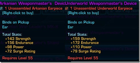 swtor-arkanian-underworld-weaponmaster-8