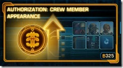 swtor-authorization-crew-member-appearence