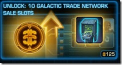 swtor-cartel-market-galatic-trade-network-sale-slots