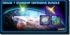 swtor-cartel-market-grade-7-starship-defensive-bundle