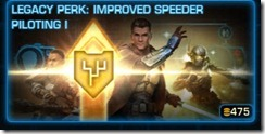 swtor-cartel-market-legacy-perk-improved-speeder-piloting-i