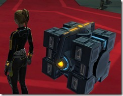swtor-gree-data-cube-pet-3