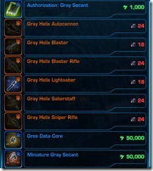 swtor-gree-reputation-vendor