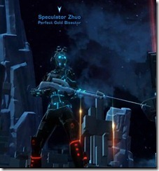 swtor-relics-of-the-gree-legacy-title
