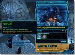 swtor-supplemental-research-relics-of-the-gree-event