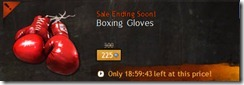 gw2-march-gem-store-sale--boxing-gloves