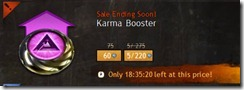 gw2-march-gem-store-sale--karma-booster