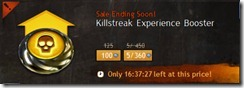 gw2-march-gem-store-sale--killstreak-experience-booster