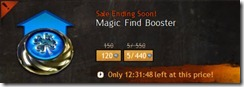 gw2-march-gem-store-sale--magic-find-booster