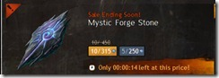 gw2-march-gem-store-sale--mystic-forge-stone
