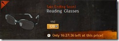 gw2-march-gem-store-sale-reading-glasses