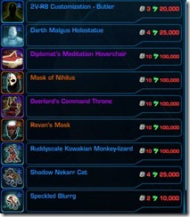 swtor-cartel-pack-rare-items
