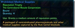 swtor-prohibited-medical-supplies