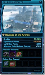 swtor-revenge-of-the-archon-rewardsd