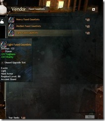 gw2-alliance-breaker-achievement-2