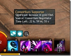 gw2-consortium-rewards-club-member-achievement-2