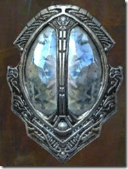gw2-diamond-aegis-shield-1