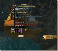 gw2-subdirector-null-rewards