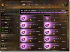 gw2-new-achievement-window-living-world
