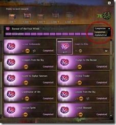 gw2-new-achievement-window-sorting