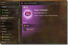 gw2-new-achievement-window-specific-achievements