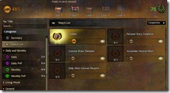gw2-new-achievement-window-watch-list-2