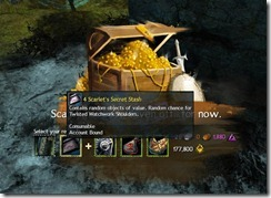 gw2-clockwork-chaos-invasion-rewards