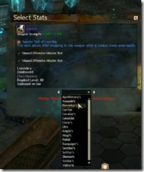gw2-updated-legendary-stats