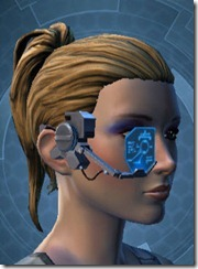swtor-blue-efficiency-scanner