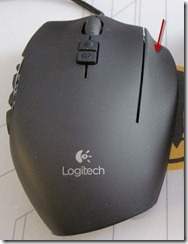 logitech-g600-g-shift-button