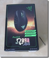 razer-naga-2014-review-unboxing