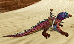 swtor-irradiated-varactyl-mount