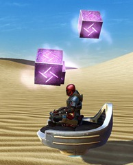 swtor-watchman's-mediation-hoverchair-speeder-2