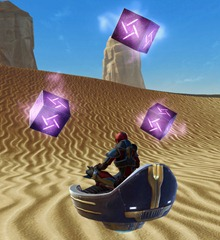 swtor-watchman's-mediation-hoverchair-speeder-3