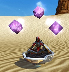 swtor-watchman's-mediation-hoverchair-speeder