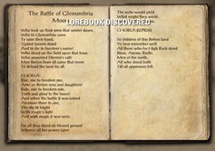 eso-lorebooks-poetry-and-song-the-battle-of-glenumbria-moors