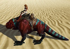 swtor-highland-dewback-mount