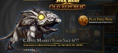 swtor-cartel-market-flash-sale-june-7