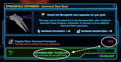 swtor-guild-flagship-unlocking-guide-3