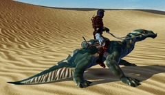 swtor-aquatic-sleen-mount-2
