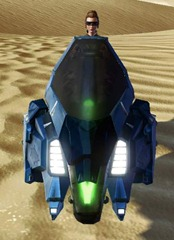 swtor-walkhar-harbinger-speeder-3