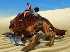 swtor-patchwork-devourer-mount-5