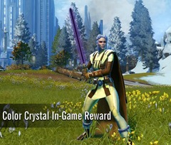 swtor-black-purple-striated-color-crystal